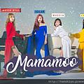 mamamoo180106.png