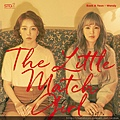 성냥팔이 소녀 (The Little Match Girl) - SM STATION.jpg