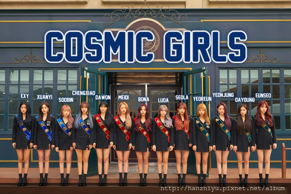 cosic girls180227.png