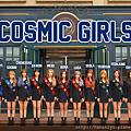 cosic girls180227.png