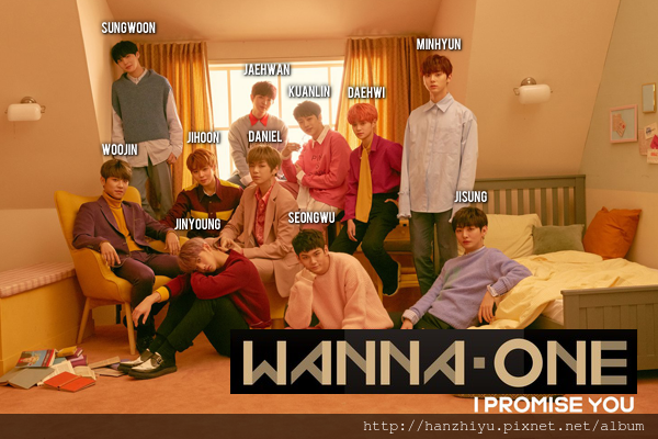 wanna one 180324.png