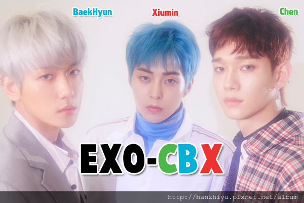 exo-cbx180410.png