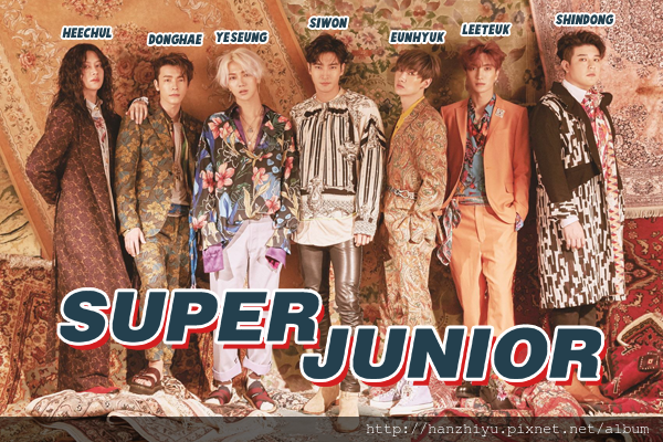 super junior180414.png