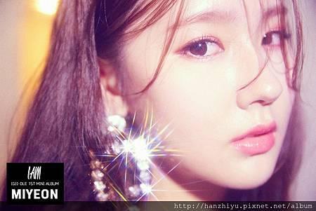 MiYeon.jpg