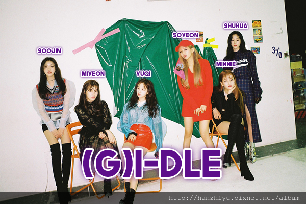 (g)i-dle180506.png