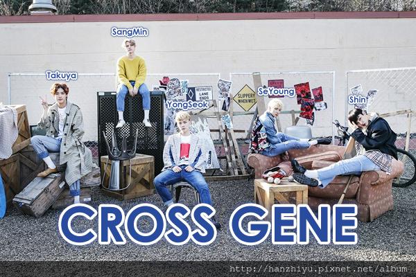 cross gene180518.png