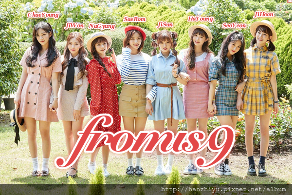 fromis_9 180613.png