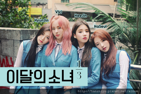 loona 13.png