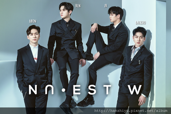nuest w 180626.png