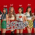 gfriend180721.png
