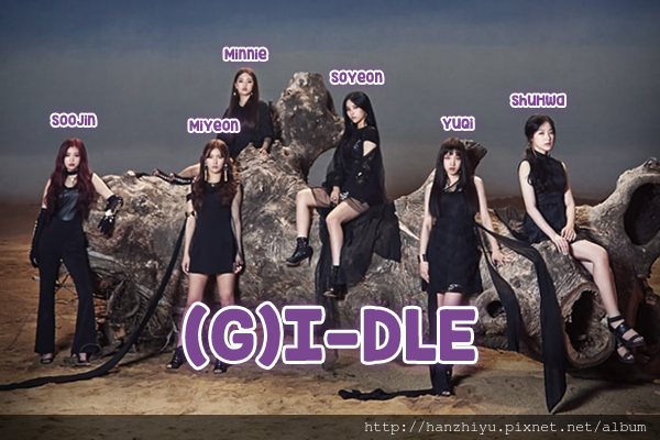 (g)i-dle180814.png