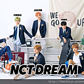 nct dream180906.png