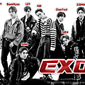 exo181102.png
