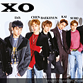 exo181218.png