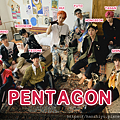 Pentagon190401.png