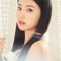 HyeWon-2.jpg