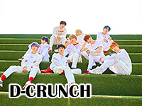 d-crunch.jpg