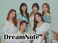 dreamnote.jpg