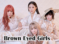 brown eyed girls.jpg