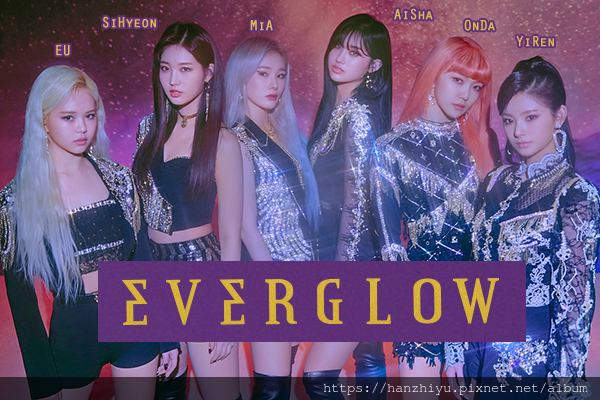 everglow 200204.png