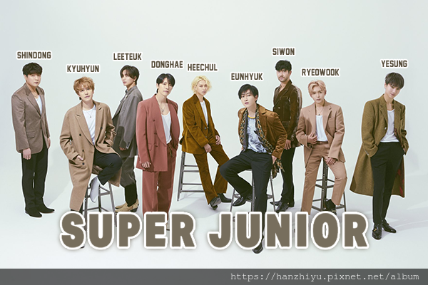 super junior 200204.png