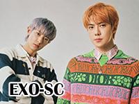 exo-sc.jpg