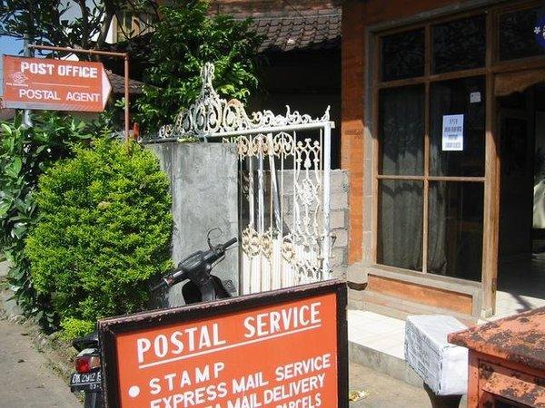 峇里島郵局有夠迷你的