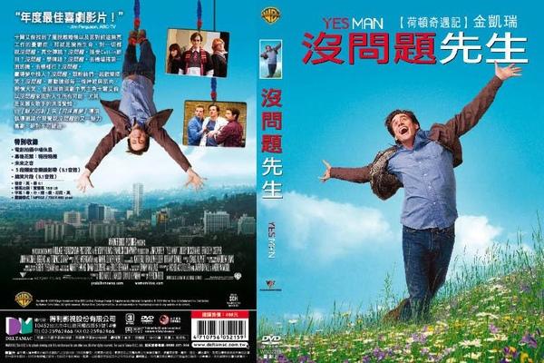 DVD-ST-box.jpg