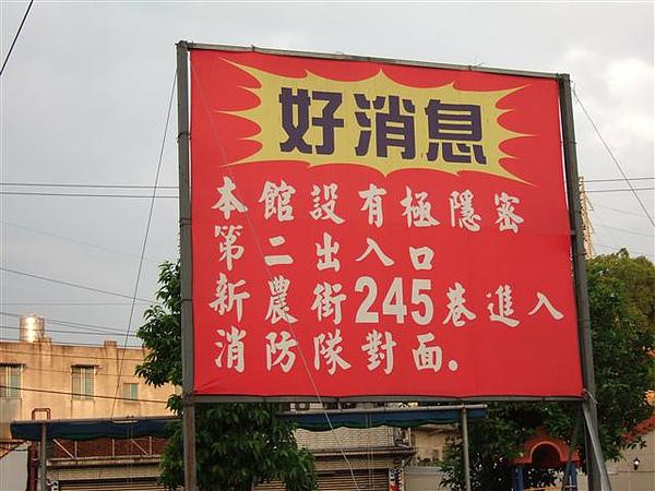 DSCF2285.JPG