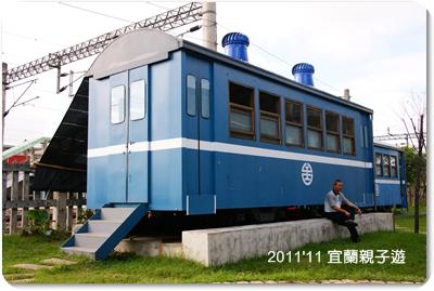 20111106-DSC03299.JPG
