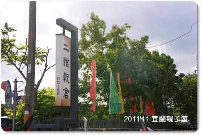 20111106-DSC03316.JPG