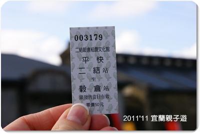 20111106-DSC03325.JPG