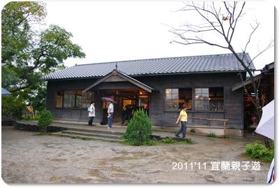 20111107-DSC03409.JPG