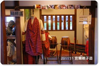 20111107-DSC03446.JPG