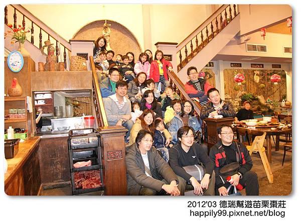 2012 03 27-DSC04809
