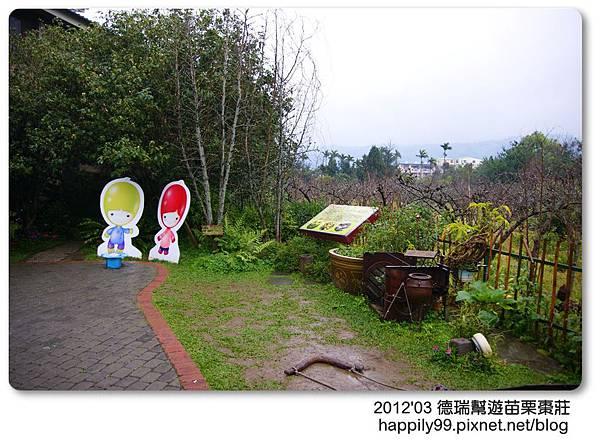2012 03 27-DSC04810