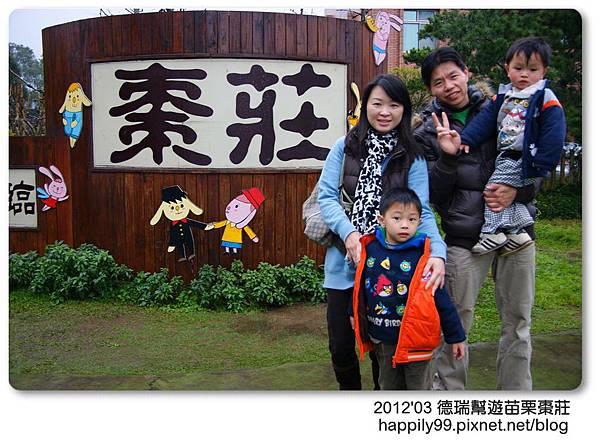 2012 03 27-DSC04812