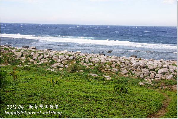 綠島DSC05453
