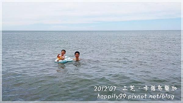 三芝IMAG0005
