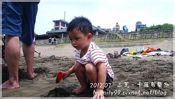 三芝IMAG0604