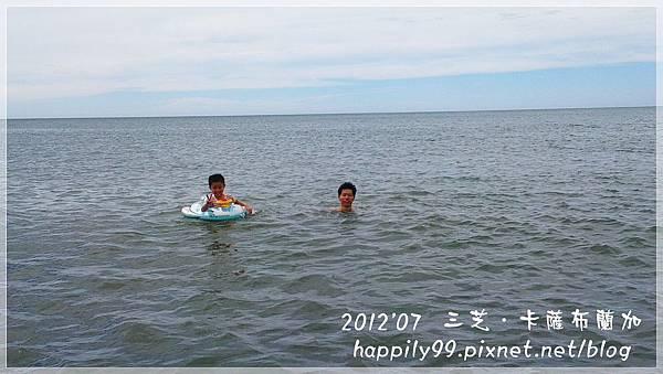 三芝IMAG0609