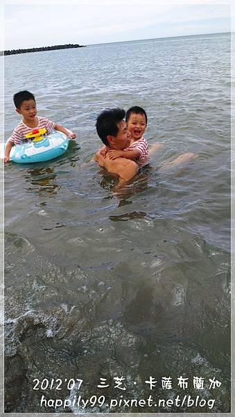 三芝IMAG0611