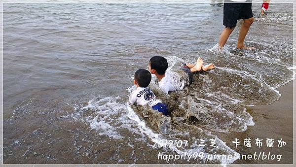 三芝IMAG0612
