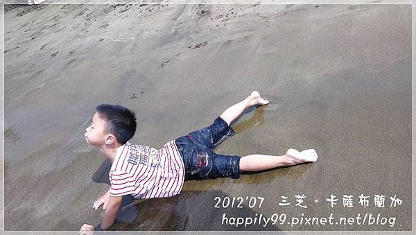 三芝IMAG0615