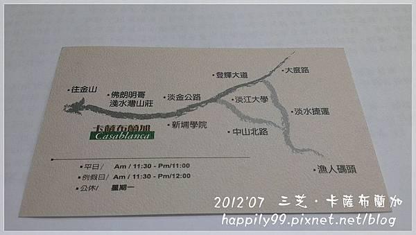 三芝IMAG0617