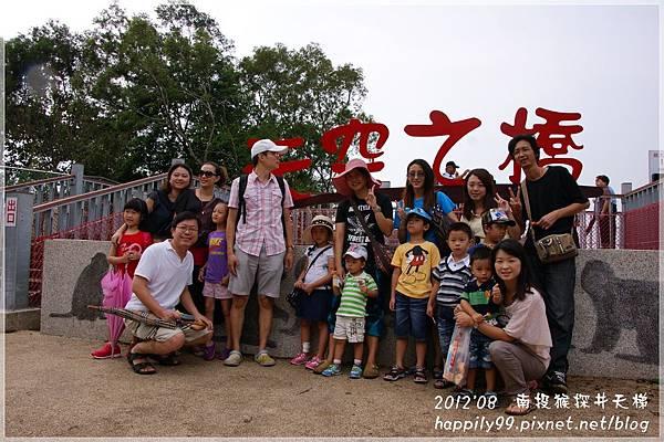 猴探井天梯DSC06180