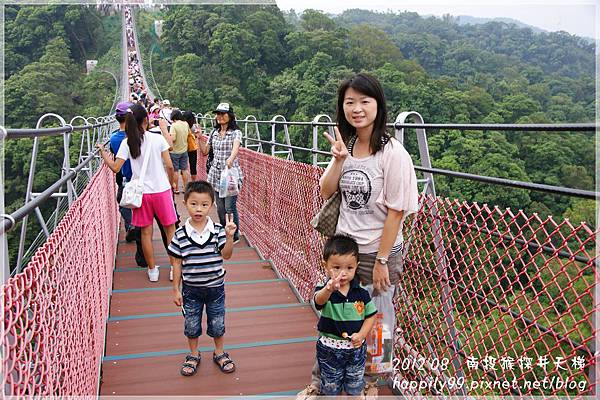 猴探井天梯DSC06186
