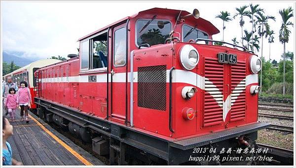 DSC00257-20130411