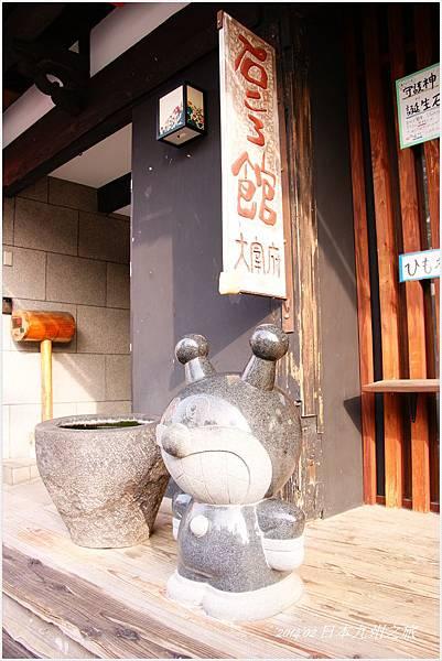 九州DSC00004.JPG