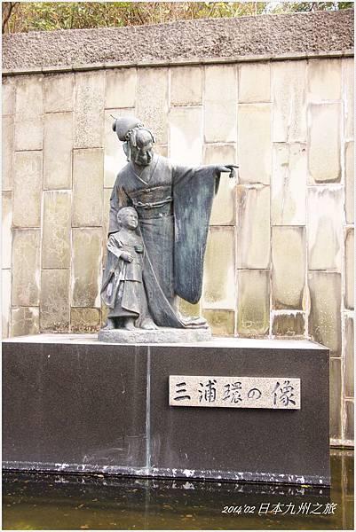 九州DSC00064.JPG